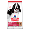 Hill's Dog Adult Medium Agnello 14Kg