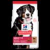 Hill's Dog Adult Large Breed Agnello e Riso 14Kg